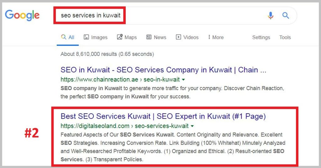 seo services in kuwait ranking